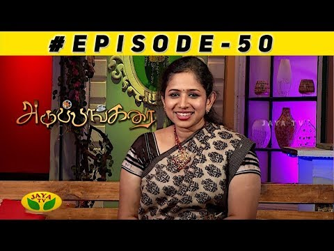 Jai Veera Hanuman - Episode 570 On Monday,12/06/2017 - Yarloosai com