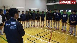金蘭会(大阪)、夢の3冠へ ── サオリン以上とも、東京五輪の星・宮部藍梨が春高を駆ける THE PAGE大阪