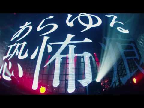 Amazarashi 『虚無病』Live Ver.