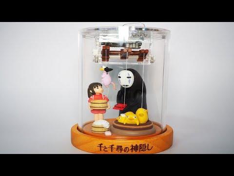 Open box Spirited Away Kaonashi No-Face - Cute String Music Box
