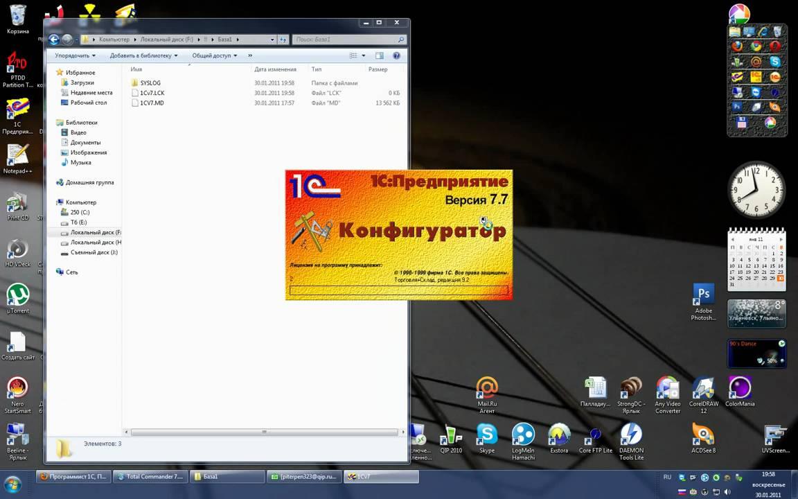 1с бухгалтерия 7.7 скачать бесплатно программу торрент