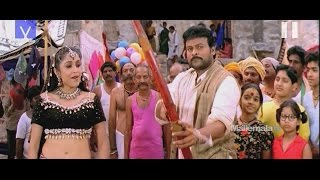 "Chiru Vs Ramyakrishna scene || ""Anji"" Movie || Chiranjeevi | Namrata Shirodkar - Stafaband"