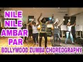 Nile Nile Ambar par Bollywood Zumba Choreography Anew Fitness Centre And Dance Academy
