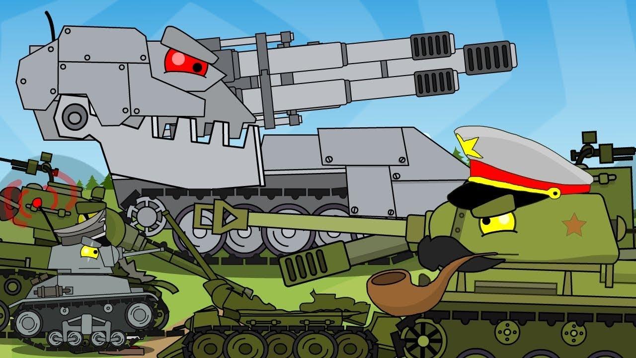 Мультики про, танки смотреть онлайн