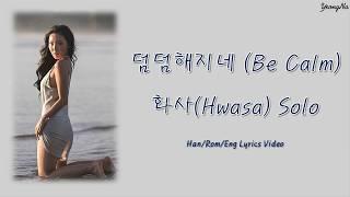 Download Lagu [Han/Rom/Eng]덤덤해지네 (Be Calm) - 화사 (Hwasa) Solo Lyrics Video