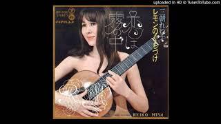 三朝れい子 - 魔女のため息 Miasa Reiko - Majo No Tameiki.