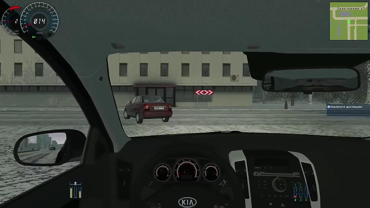 Скачать игры симуляторы 3d инструктор зима