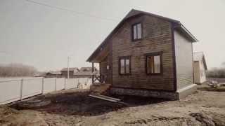 видео Дом из профилированного бруса – отзывы владельцев, живущих в таких домах