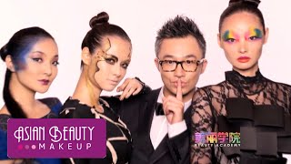 Beauty Academy - S01 E10 - Part 3 - The commercial photoshoot Thumbnail