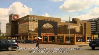 Работа в Экибастузе. Приглашаем молодых людей для работы в 2013 году.(Компания производитель приглашает к сотрудничеству инициативных молодых людей из города Экибастуза для..., 2013-04-01T15:54:12.000Z)