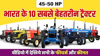 Top 10 Tractors in India (45-50 HP) | भारत के टॉप 10 मशहूर ट्रैक्टर्स (45-50 HP) - 2020
