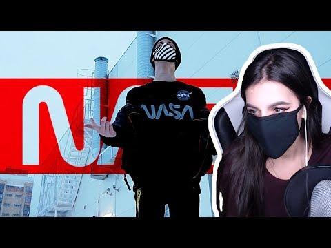 TenderlyBae смотрит: UFOBIRNE - NASA (Prod. By Retnik)
