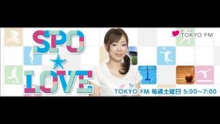 TOKYO FM SPO☆LOVE・JOGLIS 2013.03.08