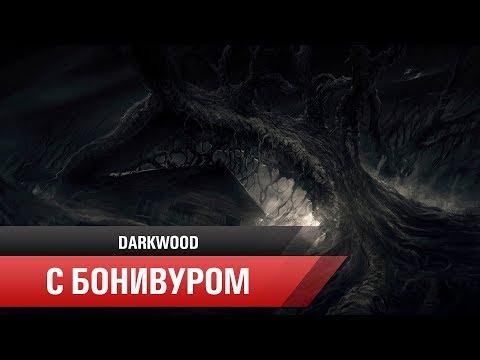 🌚Сухой Луг, мокрые трусы | Прохождение Darkwood/Четыре жизни на игру  [Часть 1]