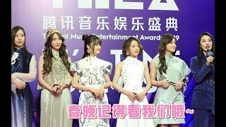 【SING女团】S.I.N.G Work Vlog #49: At Tencent Music Entertainment Awards