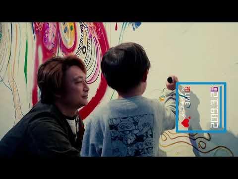 【BOUM ! BOUM ! BOUM ! 】「タイトル未定」第1期ダイジェスト映像