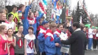 82 школа  Чемпион Эстафеты 2013 Ульяновск