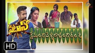 "Patas | 24th March 2018 | Full Episode 721 |""Kshemanga velli Lambanga Randi"" ETV Plus"