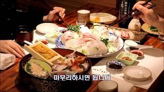 KOREA, 경력 20…