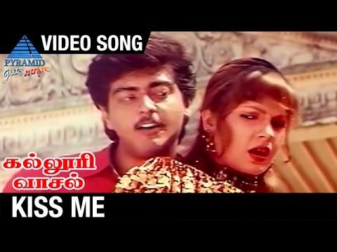 Kalluri Vaasal Tamil Movie Songs | Kiss Me Video Song | Ajith | Pooja Bhatt | Prashanth | Deva