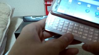 富士通東芝 au REGZAPHONE IS11T 開封(Unboxing Fujitsu Toshiba au REGZAPHONE IS11T)