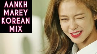 Aankh Marey Korean Mix | Aankh Maare Ladka Aankh Maare Korean Mix | Simmering Senses Mix