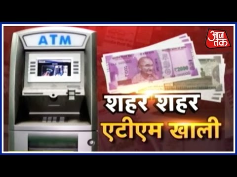 Ground Report From Delhi On Currency Exchange