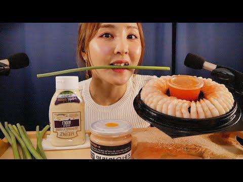 오도독 베트남 깐새우 & 마늘쫑 이팅 ASMR|Shrimp Ring Eating sounds|구입처 11번가