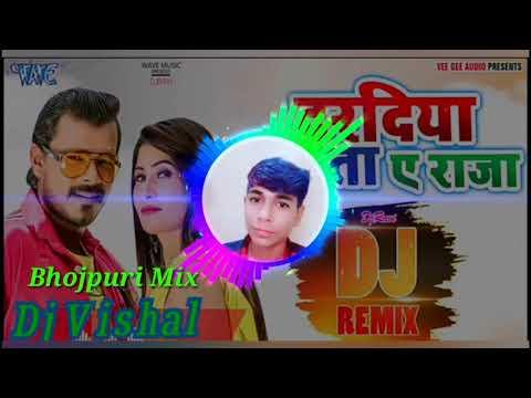 Daradiya Utha Ta Ye Raja Dj Vishal Bhojpuri Hard Mixing Song