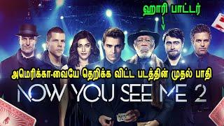 அமெரிக்கா-வையே தெறிக்க விட்ட படத்தின் முதல் பாதி Hollywood Movie Story & Review in Tamil
