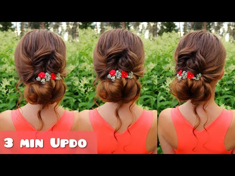 3 Minutes Updo Without Braiding | Easy Updo Hairstyle for Long Hair | How to Braid Own Hair thumbnail