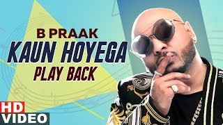 Kaun Hoyega (Play Back Lyrical) | Ammy Virk | Sargun Mehta | Jaani | B Praak | New Songs 2019