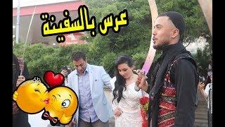 حفل زفاف باحلى سهرة ليلية بتركيا🇹🇷!!