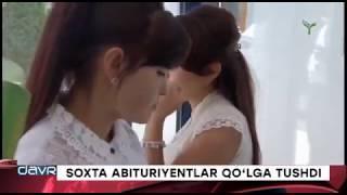 Yangi Davr | Soxta abituriyentlar qo'lga tushdi [03.08.2018]