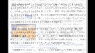 """NHK来春朝ドラ『とと姉ちゃん』に決定 """"中身はオヤジ""""のヒロイン NHKは26日、2016年春からの連続テレビ小説が『とと姉ちゃん』(月~土 前8:00 総合ほか)に決まったと ..."""