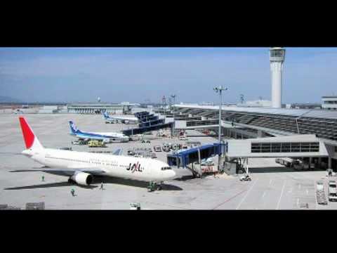 Air Transport & Tourism Advisors (ATTA) Corporate Movie.avi.VOB