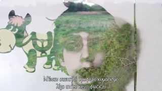 """Υπόγεια Ρεύματα - Μικρός Πλανήτης I Ypogeia Revmata - Mikros Planitis -""""20. 14"""" official lyric video"""