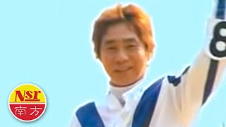 李进才Li Jin Cai 骑师歌王1 可爱的马