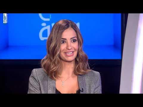 بتحلى الحياة – مسلسل ثورة الفلاحين – الممثلة فرح البيطار  - 18:55-2018 / 10 / 15