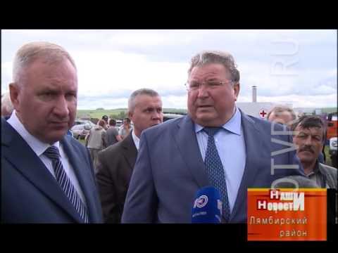 В Мордовии прошла сельскохозяйственная выставка День поля 2017