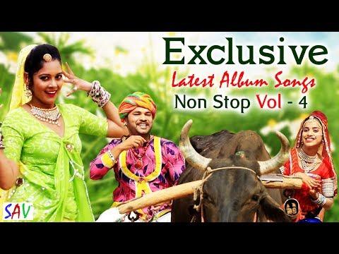 2017  में  SAV राजस्थानी  का  Baba Ramdev  सुपरहिट  Non -Stop  Vol -1 Album  Baba Ramdev Songs