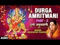 DURGA AMRITWANI in Parts, Part 2 by ANURADHA PAUDWAL I AUDIO SONG ART TRACK: Subscribe Our Channel For More Updates:  http://www.youtube.com/tseriesbhakti Devi Bhajan: Durga Amritwani PART 2 Album Name: Durga Amritwani Singer: Anuradha Paudwal Music Director: Surinder Kohli Lyricist: Balbir Nirdosh Music Label: T-Series  If You like the video don't forget to share with others & also share your views. Subscribe: http://www.youtube.com/tseriesbhakti Bhakti Sagar:  For Spiritual Voice Alerts, Airtel subscribers Dial 589991 (toll free)  To set popular Bhakti Dhun as your HelloTune, Airtel subscribers Dial 57878881  If You like the video don't forget to share with others & also share your views. Stay connected with us!!! ► Subscribe: http://www.youtube.com/tseriesbhakti ► Like us on Facebook: https://www.facebook.com/BhaktiSagarTseries/ ► Follow us on Twitter: https://twitter.com/tseriesbhakti  For Spiritual Voice Alerts, Airtel subscribers Dial 589991 (toll free)  To set popular Bhakti Dhun as your HelloTune, Airtel subscribers Dial 57878881 facebook: https://www.facebook.com/BhaktiSagarTseries/