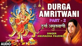 durga-amritwani-in-parts-part-2-by-anuradha-paudwal-i-audio-song-art-track