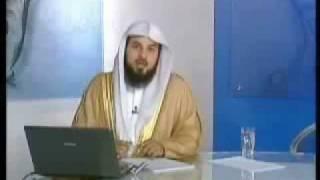 حكم العادة السرية للشيخ محمد العريفي