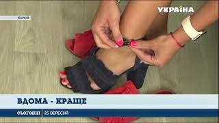 Вдома краще. Українець відкрив бізнес на жіночій красі
