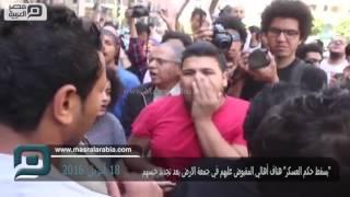 بالفيديو| اشتباكات أمام محكمة عابدين بسبب هتافات