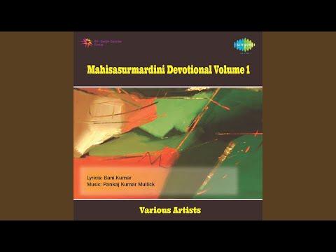 Mahisasuramardini Part 1