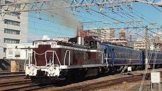 「SL ぐんま みなかみ」客車入換 ディーゼル機関車DE10 1705  牽引蒸気機関車C61 20 JR東日本 高崎車両センター 高崎支所 2019年11月16日