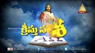 Word Of God Kristu Sandesam Fr T Jhon Epi 5 Part 1 Divyavani Telugu Catholic TV