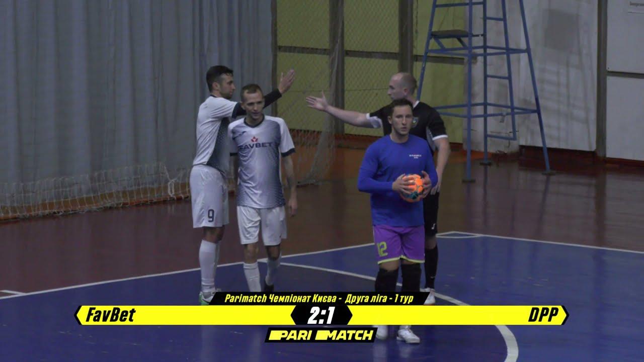 Огляд матчу | FavBet 2 : 1 DPP